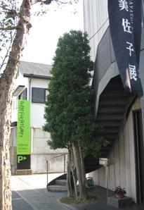 画廊ビュッフェファイブ外観 入り口