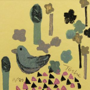 柿本俊文「小さな春」2017年 木版画 7.5×8cm ¥5,400(シート)