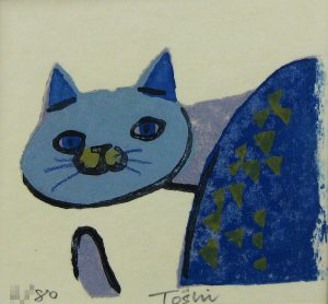 柿本俊文「呼ばれた猫」2017年 木版画 7.5×8cm ¥5,400(シート)