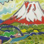 片岡球子「春来る富士」1986年 リトグラフ 35.8×50cm