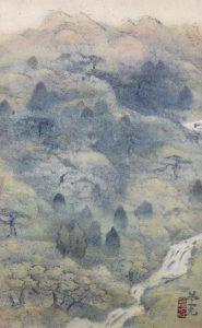 「山高水長図」1958(昭和33) 44.5×27.3cm