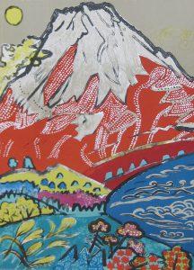 片岡球子「河口湖の赤富士」リトグラフ 57×42cm