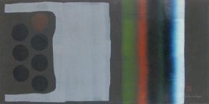 清水武次郎「7つの球」孔版 26,5×52cm