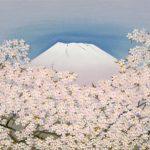 中島千波「朝陽櫻花不二」